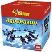 "салют ""Адреналин"", арт.СС7880- 36 залпов"