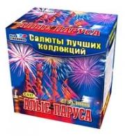 "батарея салютов "" Алые паруса"" с037 new"