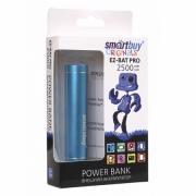 резервная батарея power bank  SMARTBUY EZ-BAT PRO, 2500 мАч
