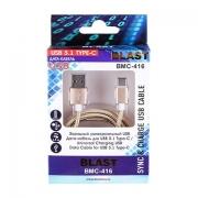 кабель BLAST BMC-416, для USB 3.1 Type-C, золото, тканевая оплетка
