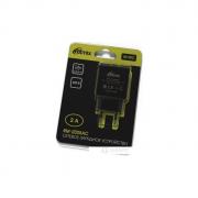 Сетевое зарядное устройство  RITMIX RM-2025 AC, черный, 2 x USB. Выходное напряжение: DC 5 В