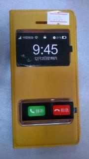 чехол для телефона iphone 5s(айфон 5с), арт 006872 песочный
