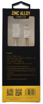 LDNIO DataCable 1m (LS20)
