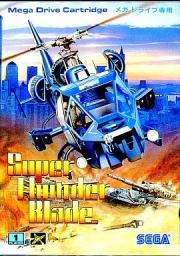 картридж (кассета) на SEGA (сега) Super thunder blade (Вертолеты)