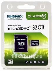 карта памяти microsd 16gb Kingmax Class 10 + SD адаптер