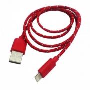 кабель iphone 5 (айфон 5) 7EXNANO в оплетке