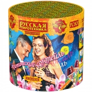 """Салют """" Экзотический коктель"""" РС801"""