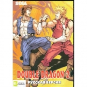 картридж (касcета) на SEGA (сега) Double dragon 2